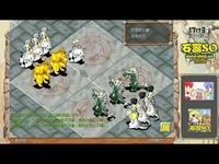 石器时代新年PK大赛3v3石器时代精灵王传说pc