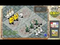 石器时代新年3v3PK大赛 主播回忆精灵王传说的