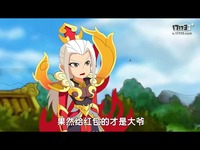 【王者狗年】王者峡谷也要过春节