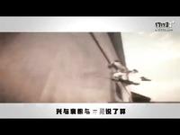 CF穿越火线 火线拜年秀  GEM-MV热血混剪