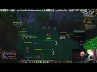 宇宙猎 魔兽世界7.35 7.4 神手奶德一键宏演示