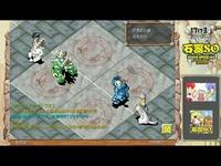 石器时代回合制竞技类游戏6.0融合版本内容活动