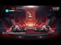 玖哥游戏秀第二季10CF手游新角色圣诞灵狐高概率