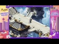 梦幻西游天机城重磅发布视频-雕像B