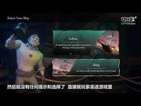 《盗贼之海》探索海盗游戏新海域 奇游加速器