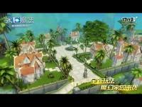 免费领海景别墅 永恒魔法家园玩法DIY欧式海景房