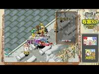 《石器时代任务大全》网络游戏石器时代就业所