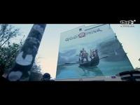 《战神4》波兰3D巨幅海报视频