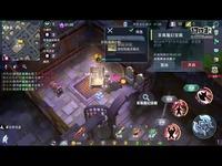 《求生:英雄峡谷》二测正式开启!