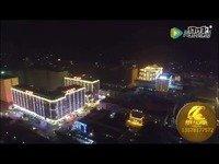 航拍缅甸维加斯赌场