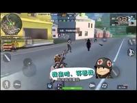 朝辉剧场:(CF手游)吃鸡新职业,战场医务兵