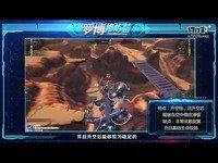 【罗博修炼营】第3期:载具类型及战斗小技巧