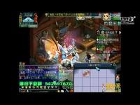 梦幻西游:17件高灵九眼天珠打造召唤兽装备