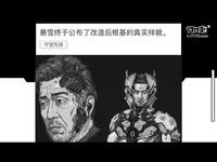 【苹果牛游戏手书】02 源氏真面目是猥琐大叔?