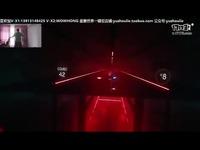 宇宙猎 VR 第9期BEAT SABER escape HARD完美过