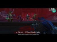 魔兽8.0(基翻中字)部落过场 3.加卡泽献祭(