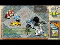 游戏石器时代私发网 - 石器3v3精选视频