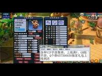 梦幻西游12技能神兽拿去炼妖出特殊技能从天而降
