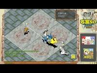 《石器时代》我首款玩的网络游戏