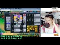 梦幻西游:美女主播魅小舞展示自己珍藏的宝宝!