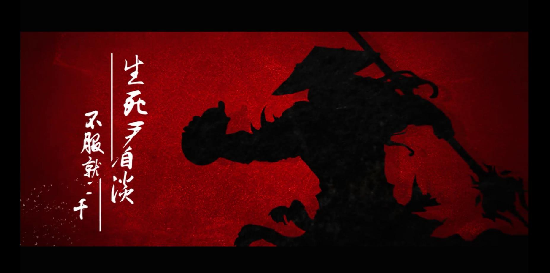 小组赛B:shehui人VS妖神降世【天下会武】