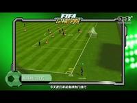 【FIFA足球学院】第17期:角球射门技巧