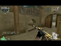 一把带金色翅膀的AK,1V5 17杀为何还是输了