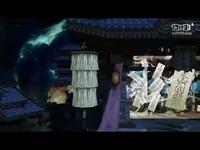 蜀山正传—九州异闻录震撼宣传视频