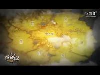 《征途2手游》嘉年华版本宣传片