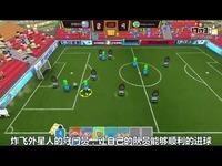 带你踢一场史上最鬼畜!最魔性的足球比赛!