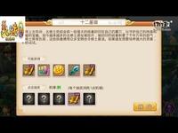 梦幻西游:5逍遥生服战队输出个个过完!