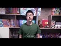 《画江湖盟主:侠岚篇》公测众星祝福视频