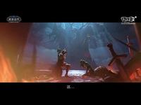 《战争使者:希尔瓦娜斯》动画短片