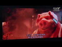 超越善恶2宣传片