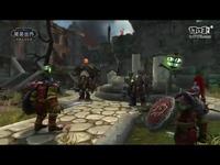 《魔兽世界》洛丹伦之战现已开始!
