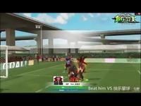 自由足球第六届铂金热身赛4强第一场
