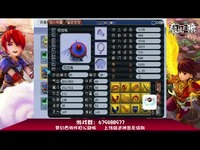 梦幻西游:史上第一只十七技能的宝宝