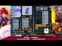 梦幻西游:炫酷的力劈护卫,人物0级都可以携带