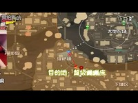 主播炸了CF篇S2第十九期:梧桐飞天遭遇晴天霹雳