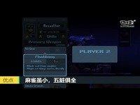 《破门而入:战术小队》横版彩虹六号了解一下?