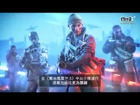 《战地5》官方預告片