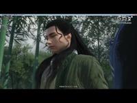 【逆水寒】(34)修罗之道