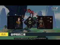 3个中国人花3年做游戏,发售仅3天登上steam前十
