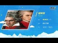 《钢琴师》试玩视频-17173新游秒懂