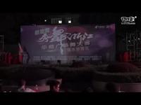 十送红军-莲都区碧湖镇上黄村表演队