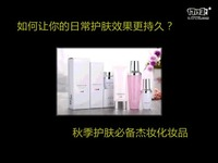 如何让你的日常护肤效果更持久杰妆化妆品