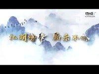 《热血侠义道》游戏宣传片