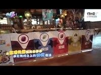 《神武3》城市玩乐会 精彩视频回顾