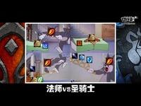 【魔兽世界8.0】网上那些有趣的魔
