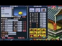 梦幻西游:顶尖梦幻玩家打造的13红瞬法须弥泡?